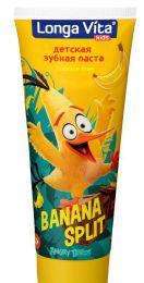 Детская зубная паста Longa Vita  для детей от 2-х лет Angry Birds Banana Split