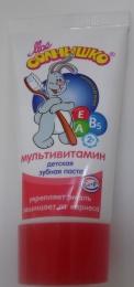 Детская зубная паста «Мое солнышко» мультивитамин