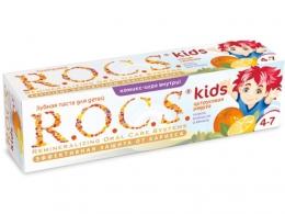 """Зубная паста для детей R.O.C.S. kids """"Цитрусовая радуга"""" лимон, апельсин и ваниль. 4-7 лет"""