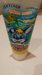 """Детская гелевая зубная паста """"Страна сказок"""" со вкусом зеленого яблока 4-7 лет"""