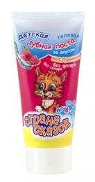 """Детская зубная паста со вкусом малинки """"Страна сказок"""" без фтора и сахара от 0 до 4 лет"""