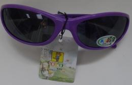 Детские солнцезащитные очки OLO KIDS