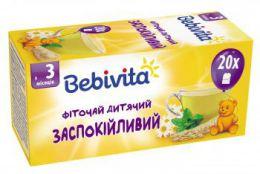 Детский чай Bebivita успокаивающий