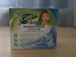 Экологичный детский стиральный порошок концентрат Garden Kids