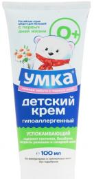 """Крем детский успокаивающий гипоаллергенный """"Умка"""""""