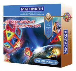 "Магнитный конструктор Магникон МК-30 ""Комета"""