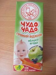 """Детский сок """"Чудо Чадо"""" прямой отжим яблоко-ягода"""