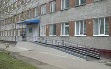Детский центр восстановительного лечения (Томск, ул. Елизаровых, д. 53)