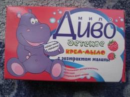 """Детское крем-мыло """"Диво"""" с экстрактом малины"""