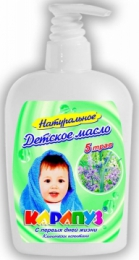 "Детское масло ""Карапуз"" 5 трав"