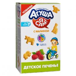 """Детское печенье Агуша """"Я сам!"""" с малиной"""