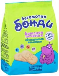 """Детское печенье """"Бегемотик Бонди"""" обогащенное кальцием"""