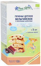 """Детское печенье Fleur Alpine """"Бельгийское"""" с кусочками шоколада с 3 лет"""