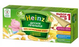 Детское печеньице Heinz с бананом и яблоком