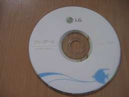 Диск LG DVD-R 4.7GB/120min 1-16x