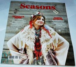 Дизайнерский журнал Seasons