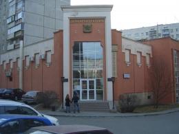Дом Архитектора (Челябинск, пр-т Ленина, д. 41а)