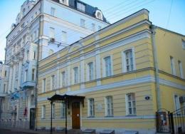 Дом-музей Марины Цветаевой (Москва, Борисоглебский пер., д. 6, стр. 1)