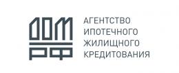 Агентство ипотечного жилищного кредитования Дом.рф