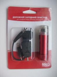 """Дорожное зарядное устройство для телефонов Nokia, Samsung, Sony-Ericsson """"Life"""""""