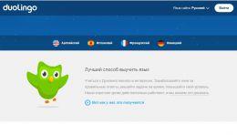 Сайт для изучения английского языка duolingo.com