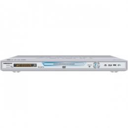 "DVD-плеер ""Океан"" PD-20710"