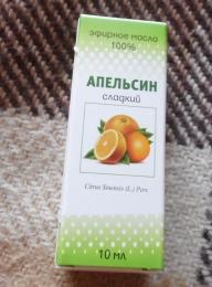 """Эфирное масло """"Ботаника"""" сладкий апельсин"""