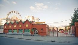 Екатеринбургский зоопарк (Екатеринбург, ул. Мамина-Сибиряка, 189)