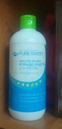 Экологичное средство для мытья посуды Pure Water