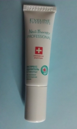 Экспресс-удалитель кутикулы Eveline cosmetic Nail Therapy Professional