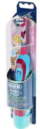 """Электрическая зубная щётка Braun Oral-B """"Stages Power"""""""