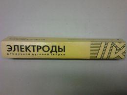 Электроды для ручной дуговой сварки ОЗС-4  ММК -Метиз