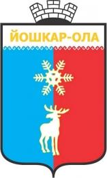 Город Йошкар-Ола