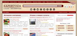 Сайт expertoza.com