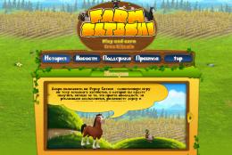 Сайт farmsatoshi.com