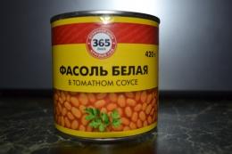 """Фасоль белая в томатном соусе консервированная """"365 дней"""""""