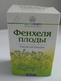 "Плоды Фенхеля ""Фитофарм"""