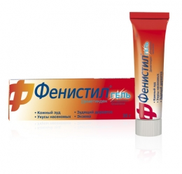 """""""Фенистил гель"""" для наружного применения"""
