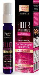 Сыворотка для волос Золотой шелк Filler-заполнитель Плотность и густота волос