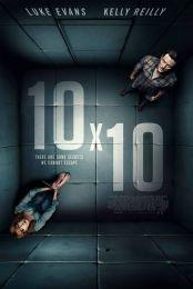 """Фильм """"10 на 10"""" (2018)"""