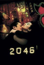 """Фильм """"2046"""" (2004)"""