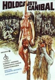 """Фильм """"Ад каннибалов"""" (1979)"""