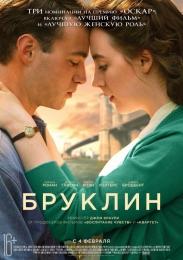 """Фильм """"Бруклин"""" (2015)"""