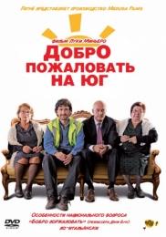 """Фильм """"Добро пожаловать на юг"""" (2010)"""