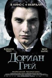 """Фильм """"Дориан Грей"""" (2009)"""
