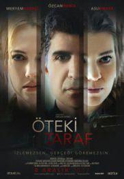 Фильм «Другая сторона» (2017)