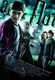 """Фильм """"Гарри Поттер и Принц-полукровка"""" (2009)"""