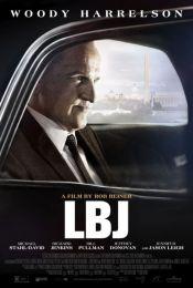"""Фильм """"ЛБД"""" (2016)"""