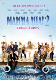"""Фильм """"Mamma Mia! 2"""" (2018)"""