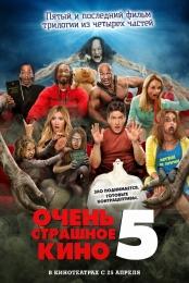 """Фильм """"Очень страшное кино 5"""" (2013)"""